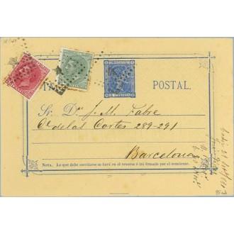 1880. 5 c. azul + 5 c. verde.(Ed. 201) + 10c. rosa (Ed. 202) Cadiz a Barcelona. Mat. Rombo de Puntos con estrella (Laiz 8Fad) 12