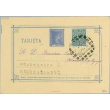 1876. 5 c. azul + 5 c. verde I.G. (Ed. 183) Mat. taladro limado (Laiz 8Fb) 35€