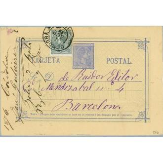 1876. 5 c. azul + 5 c. (Ed.183) Córdoba a Barna. Mat. Córdoba (Laiz 8Fb) 35€