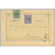 1876. 5 c. azul + 5 c. I. de Guerra (Ed. 183) Madrid a Badajoz. Mat. Pincelada de tinta violeta (Laiz 8Fb) 35€