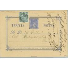 1876. 5 c. azul + 5 c. verde. I.de Guerra (Ed. 183) Cartulina gris. Mahón a Barcelona. Mat. Mahón (Laiz 8Fb) 35€