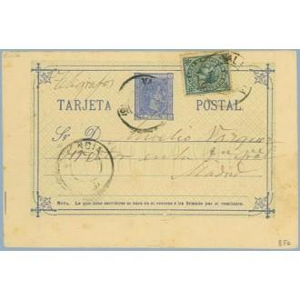 1876. 5 c. azul + 5 c. verde. I. de Guerra (Ed. 183) Valencia a Madrid. Mat. Valencia, fechador Madrid de llegada (Laiz 8Fb) 35€