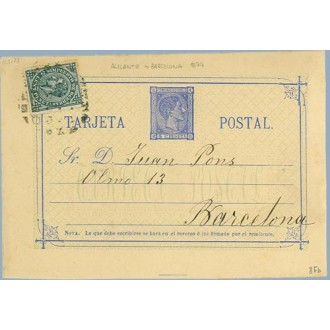 1877. 5 c. azul + 5 c. verde. I. de Guerra (Ed. 183) Alicante a Barcelona, Mat.Taladro sin limar (Laiz 8Fb) 40€