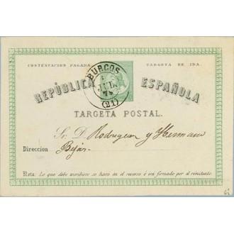 1874. 5 c. verde. Burgos a Bejar. Mat. Burgos (Laiz 6i) 45€