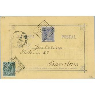 1876. 5 c. azul. + 5 c. verde. I. de Guerra (Ed. 183) . Sevilla a Barcelona. Mat. Sevilla y Rombo de puntos con estrella (Laiz 8