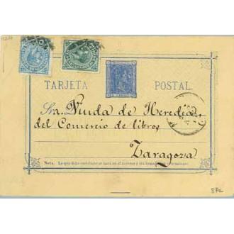 1877. 5 c. azul + 5 c. verde + 10 c. azul. I. G. (Ed. 175-183) Madrid a Zaragoza. (Laiz 8Fe) 36€