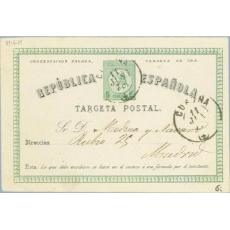 1875. 5 c. verde. Ida. Coruña a Madrid. Mat. Coruña y llegada (Laiz 6i) 45€