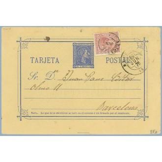 1878. 5 c.+ 15 c. carmín. Iimpuesto de Guerra. (Ed.188) Alicante a Barcelona. Mat. Alicante (Laiz 8Ff) 35€