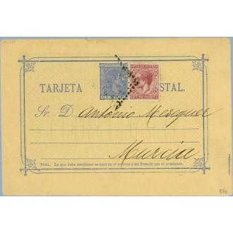 1877. 5 c. azul +15 c. carmín. Impuesto de Guerra. (Ed.188) Barcelona a Murcia Mat. Rombo (Laiz 8Ff) 35€