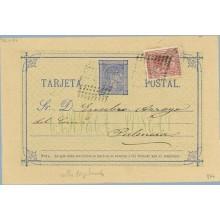 1877. 5 c. azul + 15 c. carmín. I. de Guerra (Ed. 188) Burgos a Palencia. Mat. Rombo de puntos (Laiz 8Ff) 35€