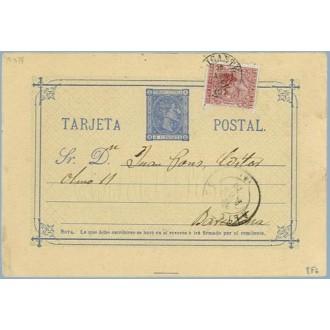 1878. 5 c. azul + 15 c. carmín. I. de Guerra (Ed. 188) Alicante a Barcelona. Mat. Alicante (Laiz 8Ff) 35€