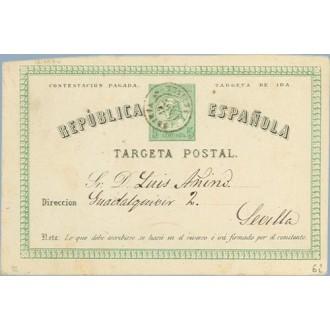 1875. 5 c. verde.Targeta de Ida. Estepa, a Sevilla. Mat. Estepa (Laiz 6i) 45€