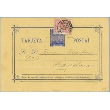 1878. 5 c. azul + 15 c. carmín I:G. (Ed. 188) Alicante a Barcelona. Mat. Alicante (Laiz 8Ff) 35€