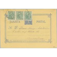 1880. 5 c. azul + 5 c. + 5 c. + 5 c.verde. (Ed. 201) Barna (Laiz 8Fp) 60€