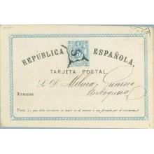 1874. 5 c. azul. Granada a Antequera. Mat. Araña con 5 de Granada (Laiz 1) 80€