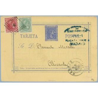 1880. 5 c. azul. + 5 c. verde (Ed. 201) + 10 c. carmín (Ed.202) Madrid a Alicante, Mat. Madrid y Rombo de puntos con estrella (L