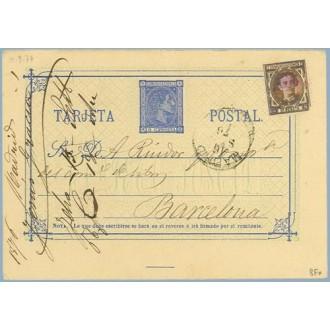 1876. 5 c.+ 5 c. sepia (Ed.174) Madrid a Barcelona. Mat. Madrid y Pincelada de tinta violeta (Laiz 8Fx) 100€