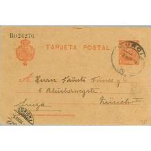 1904. Cadete.10 c. rojo. Murcia a Zurich. Mat. Murcia (Laiz 45) 43€