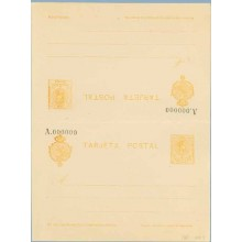1918. 10 c. + 15 c. amarillo. Numeración A. 000000 (Laiz NE3) 555€