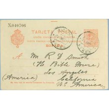1912. Medallón.10 c. rojo. Roda. a Los Angeles. Mat. Ronda (Laiz 53) 36€