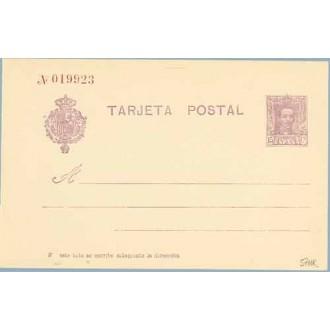 """1925. Vaquer.15 c. lila. Numeración en color rojo. Letras """"En e"""" de """"En este"""", rotas y letra """"s"""" de se, invertida, en la nota (L"""