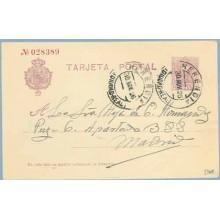 """1926. Vaquer. 15 c. lila, numeración en rojo y letra """"s"""" de """"se"""" de la nota invertida. Herencia, C. Real a Madrid. Mat. Herencia"""