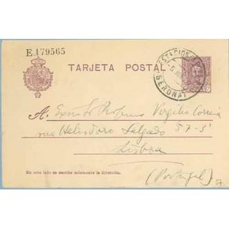 1926. Vaquer.15 c. lila. Numeración tipo I. Barcelona a Lisboa. Mat. Estación de Port. Gerona (Laiz 57) 20€