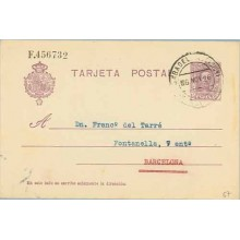 1926. Vaquer. 15 c. lila, numeración tipo I, con punto. Sabadell a Barcelona. Mat. Sabadell (Laiz 57) 8€