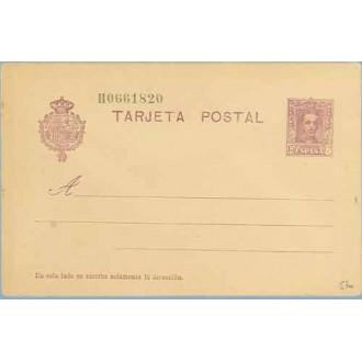 1925. Vaquer. 15 c. lila, numeración Tipo II (Laiz 57n) 80€