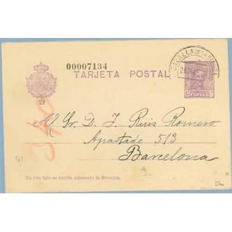 1926. Vaquer. 15 c. lila, numeración tipo II. Cazalla de la Sierra, Sevilla a Barcelona. Mat. Cazalla de la Sierra (Laiz 57n) 6€
