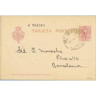 1928. Vaquer.15 c. lila. Numeración tipo III. S. de Urgel a Barcelona. Mat. Urgel (Laiz 57na) 8€