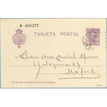 1928. Vaquer. 15 c. lila, numeración tipo III. Irún a Madrid. Mat. Ambulante (Laiz 57na) 15€