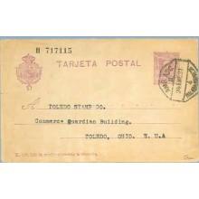 1931. Vaquer. 15 c. lila, numeración tipo III. Málaga a Toledo, Mat. Ambulante Málaga Expreso (Laiz 57na) 36€