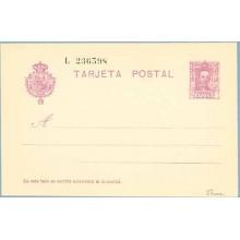 1925. Vaquer. 15 c. lila rosa. Numeración Tipo III (Laiz 57naa) 36€