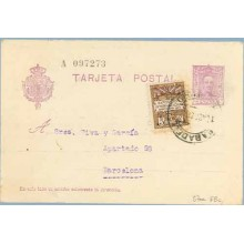 1930. Vaquer. 15 c. lila, numeración tipo III + 5 c. violeta y sepia, serie 3ª (Barcelona Ed. 3). Sabadell a Barcelona. Mat. Sab