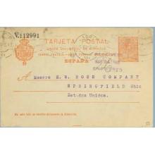 1915. Medallón.10 c. Madrid a Springfirlf, USA. Mat. Madrid (Laiz 53) 36€