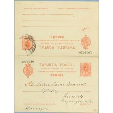 Medallón. 10 c. + 10 c. rojo sobre azulado. Dirigida a Munich (Laiz 54) 130€