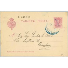 1931. Vaquer. 15 c. lila, numeración tipo III. Hospitalet a Barcelona. Mat. Hospitalet (Laiz 57na) 8€