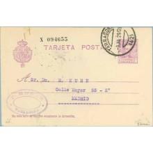 1929. Vaquer. 15 c. lila .Tarragona a Madrid. Mat. Tarragona (Laiz 57naa) 3€