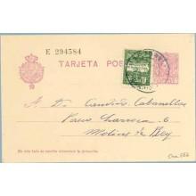 1930. Vaquer. 15 c. lila, numeración tipo III + 5 c. verde, serie 4ª (Barna Ed. 4). Martorell a Molins de Rey. Mat. Martorell (L