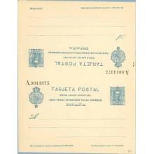 """1925. Vaquer. 25 c. + 25 c. azul """"AVEC REPOSE"""" Y """"REPOSE"""" intercambiados en el texto francés (Laiz 60c) 250€"""